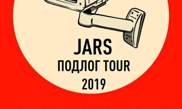Russian Blaster noise rock punk JARS on tour